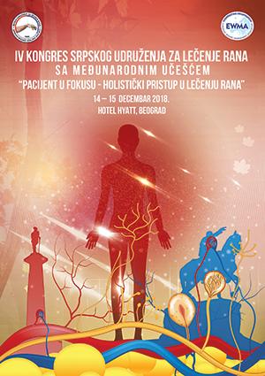 IV Kongres Srpskog udruženja za lečenje rana sa međunarodnim učešćem