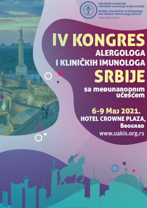 IV Kongres alergologa i kliničkih imunologa Srbije sa međunarodnim učešćem